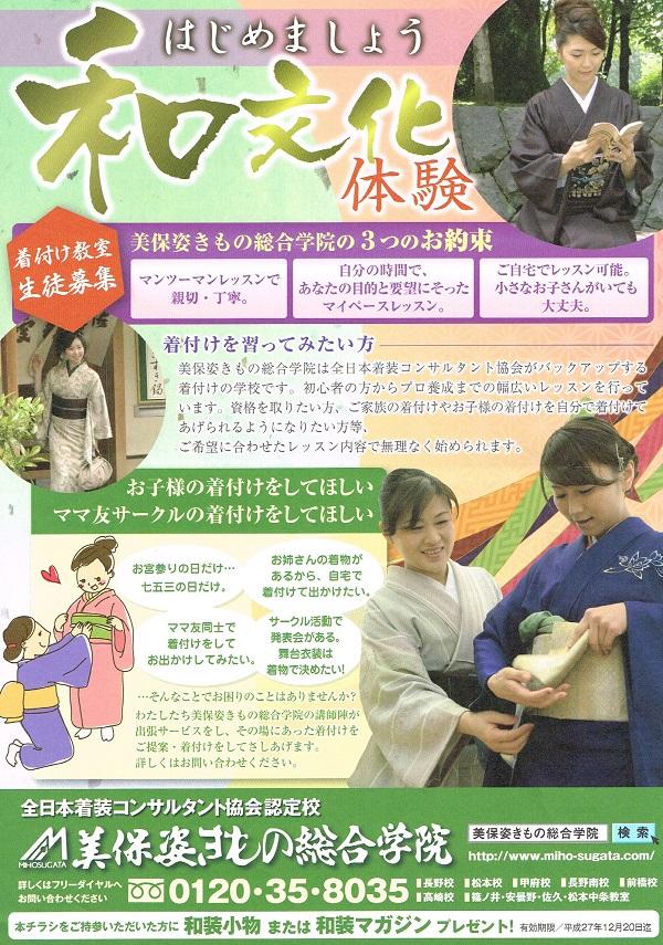 mamamatsuri201520151113